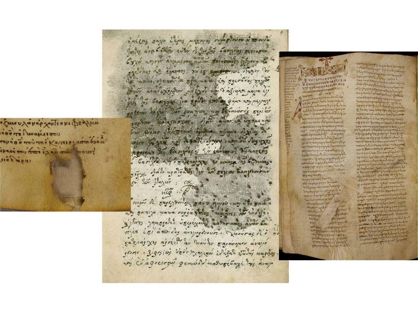 Χειρόγραφα Μουσείου Μπενάκη